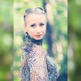 Оксана Леонидовна