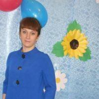 Зологина Татьяна Сергеевна