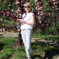 Сергеева Татьяна Анатольевна
