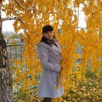 Коломыйцева Лариса Валерьевна