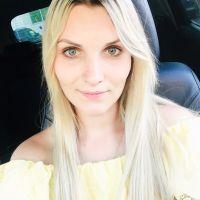 Варакина Елена Викторовна