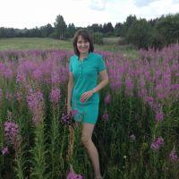 Рак Леся Леонидовна
