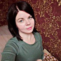 Русалинова Олеся Александровна