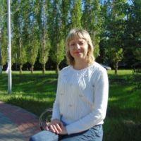 Савкина Светлана Васильевна