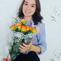 Ямнеева Кристина Владимировна