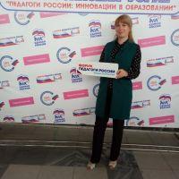 Ясакова Светлана Тагировна