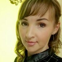 Кротенко Наталья Сергеевна