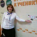 Васина Елена Владимировна