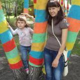 Волобуева Татьяна Александровна