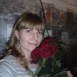 Красноруцкая Светлана Сергеевна